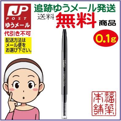 ヴィセ リシェ アイブロウペンシル BR301(0.1g)【...