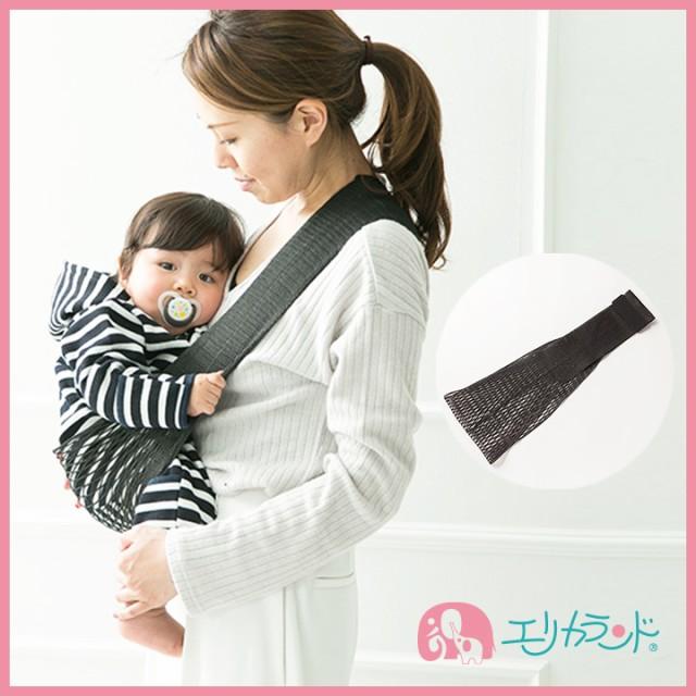 【送料無料】【日本製】 ベビースリング / スマー...
