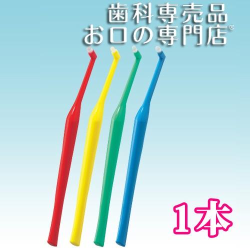 【08】オーラルケア プラウト(Plaut) 1本   ハブ...