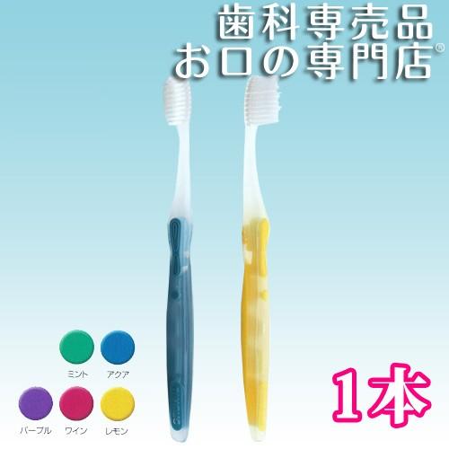 ニンバス(R) マイクロファイン (R) コンパクト 歯...