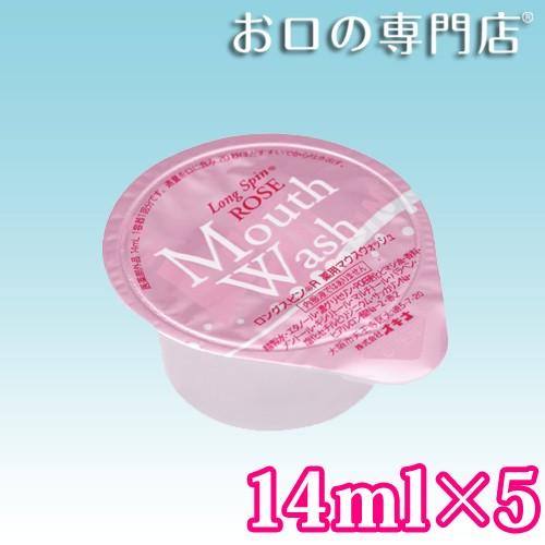 オキナ ロングスピン ROSE 14ml×5個入【al】 ...