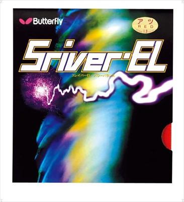 Butterfly(バタフライ) スレイバーEL 05380-006 ...