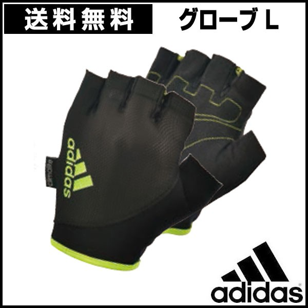 アディダス(adidas) エッセンシャルグローブ L ...