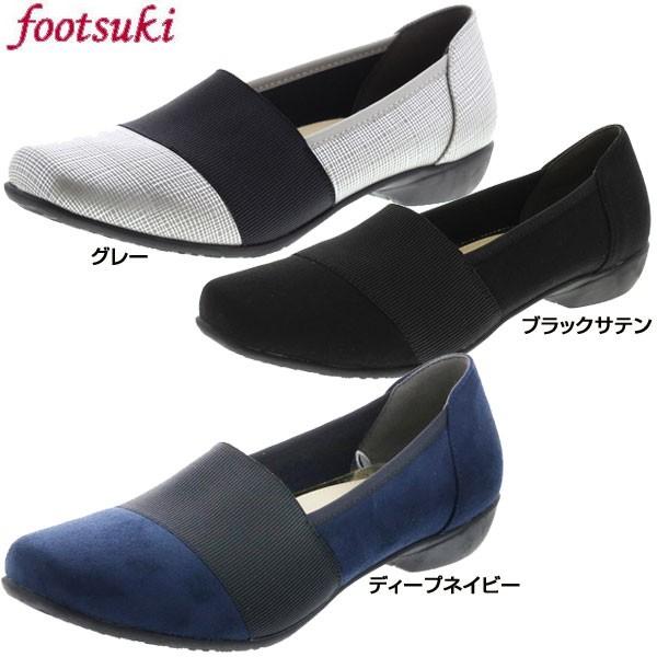 アシックス 商事 カジュアルシューズ footsuki(...