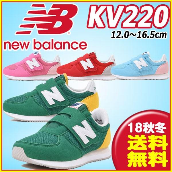 ニューバランス(new balance) インファント・キ...