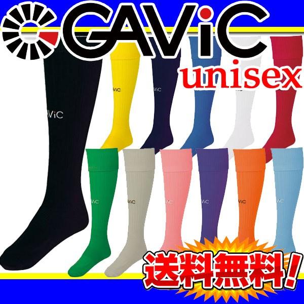 GAViC(ガビック) サッカー・フットサル ストッキ...