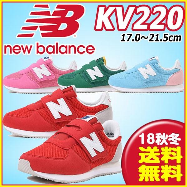 ニューバランス(new balance)キッズ・ジュニア ...