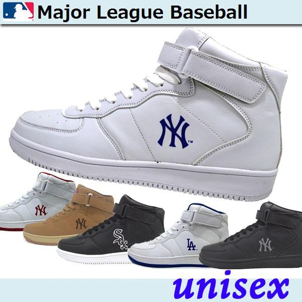 Major League Baseball(メジャーリーグベースボ...