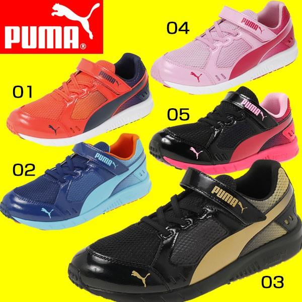 PUMA(プーマ)スピードモンスター V3 190266 キ...