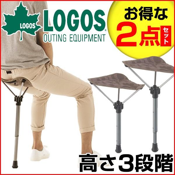 【お得な2個セット】LOGOS ロゴス エアライト・1...