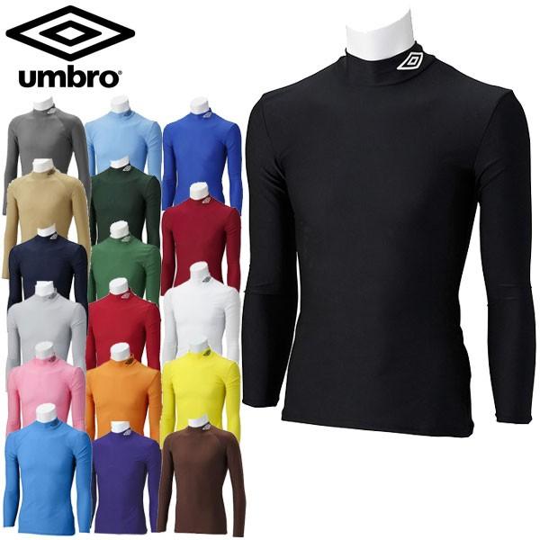 アンブロ(UMBRO)L/Sコンプレッションシャツ ...