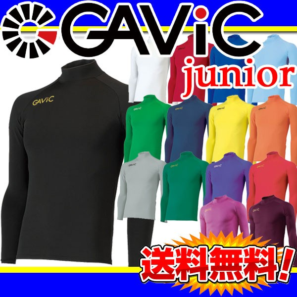 GAViC(ガビック) サッカー・フットサル ストレッ...