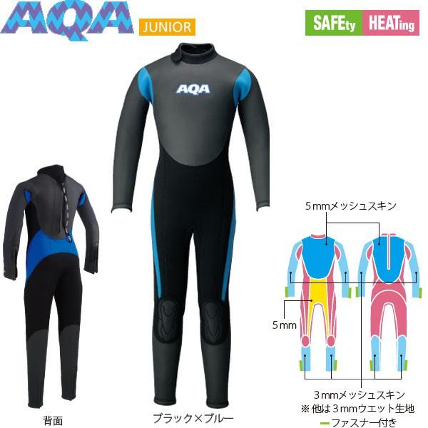 AQA(エーキューエー) ウエットスーツ スキンフ...