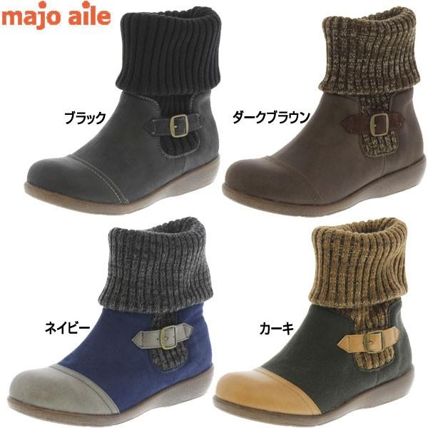 アシックス 商事 カジュアルシューズmajo aile(...