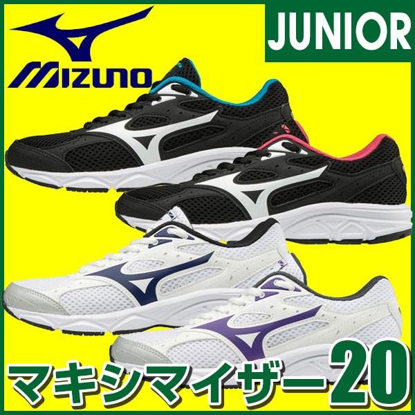 ミズノシューズ MIZUNO マキシマイザー20 Jr ジュ...