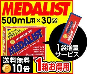 メダリスト クエン酸 500ml用(1袋プレゼント) 15...