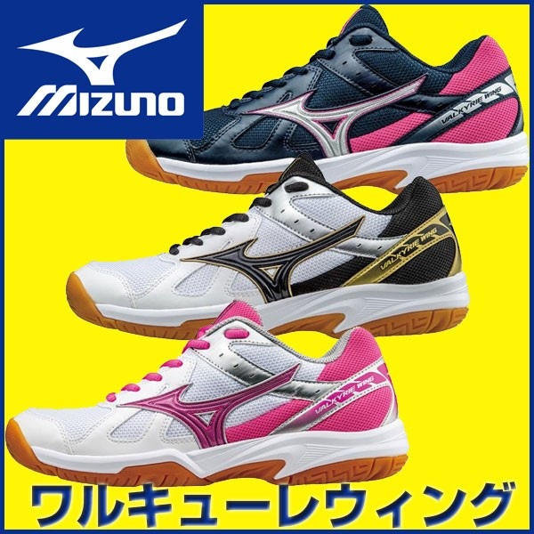 MIZUNO ミズノ バレーボールシューズ V1GC1780 ワ...