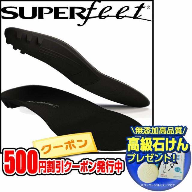 スーパーフィート(SUPER feet)インソール ブラ...