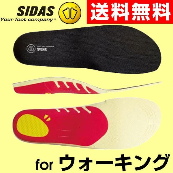 シダス(SIDAS) 衝撃吸収インソール 3D ウォーク...