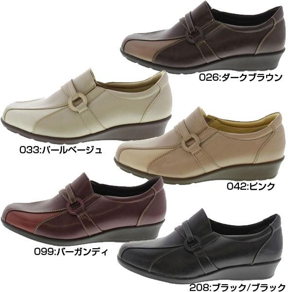 アシックス 商事 カジュアルシューズ TEXCY(テク...