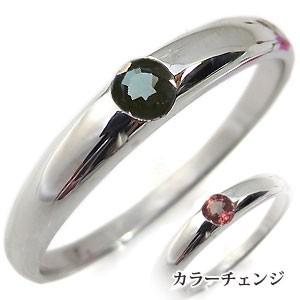【送料無料】指輪・アレキサンドライトリング・一...