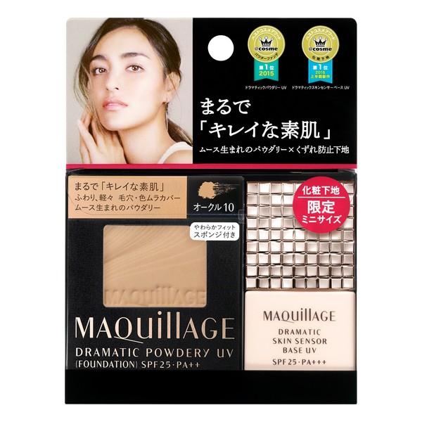 【送料無料】 資生堂 マキアージュ ファンデー...