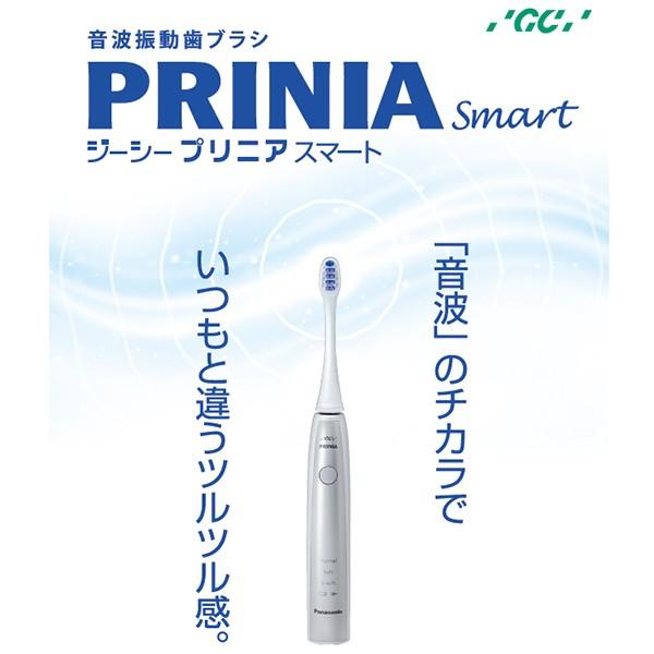 【送料無料】ジーシー GC 音波振動 歯ブラシ プリ...