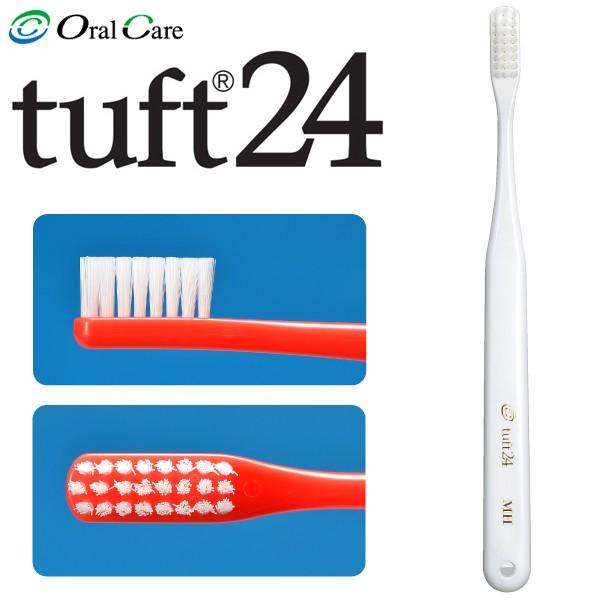 オーラルケア タフト24 歯ブラシ S(ソフト) ホワ...