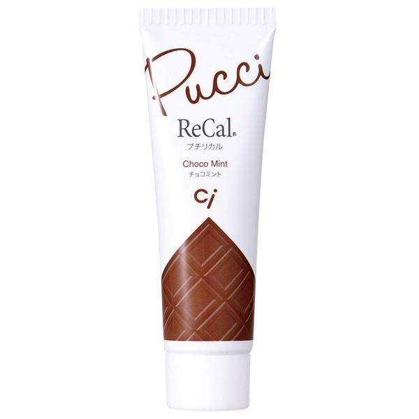プチリカル チョコミント 1本(30g)