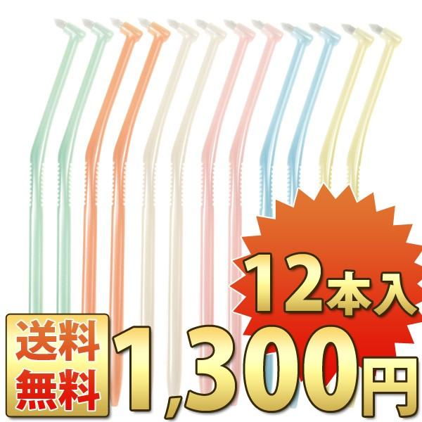 【メール便で送料無料】ラピス ワンタフトブラシ ...