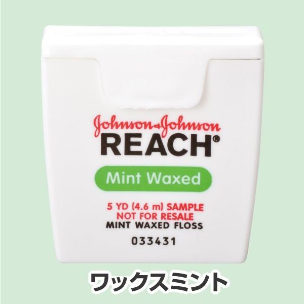 J&J REACH リーチ/デンタルフロス 5ヤード(4.75...
