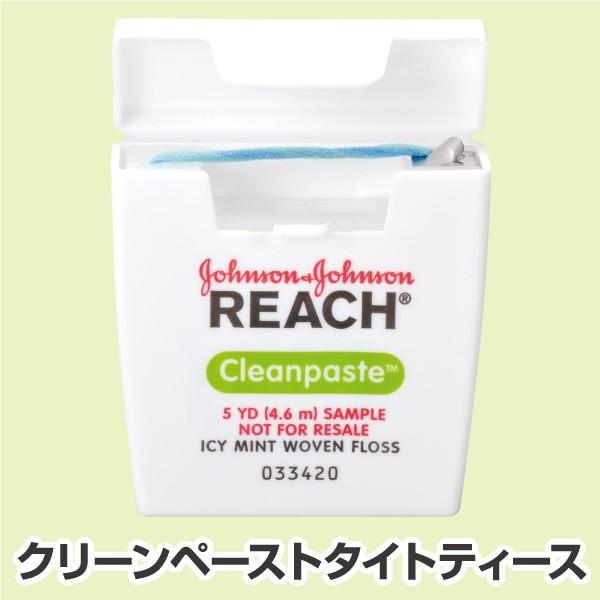 J&J REACH リーチ/デンタルフロス5ヤード(4.75...
