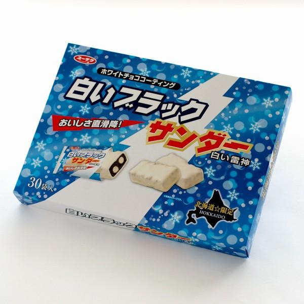 白いブラックサンダー 30袋入【北海道お土産探検...