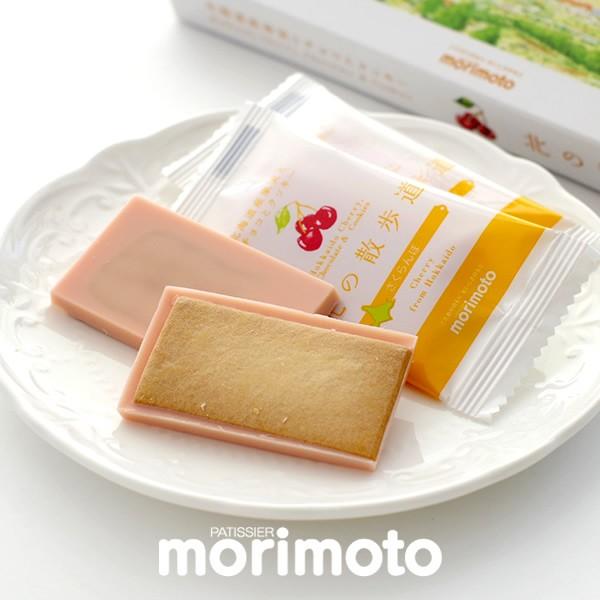 もりもと 北の散歩道 さくらんぼ【北海道お土産探...