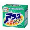 【アタック 高活性バイオEX 1.0kg[花王 アタック ...