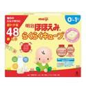 【明治 ほほえみ らくらくキューブ 27g×24袋×2...