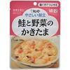 【キユーピー やさしい献立 鮭と野菜のかきたま 1...