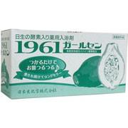 【1961ガールセン 30包 パパイン酵素 薬用入浴剤...