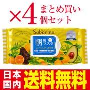 【4個セット まとめ買い サボリーノ 目ざまシート...