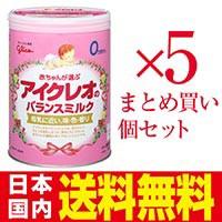 【5個セット アイクレオ バランスミルク 800g】※...