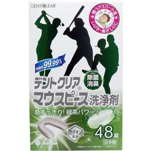 【デントクリア マウスピース洗浄剤 緑茶の香り 4...