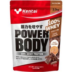 【Kentai ケンタイ パワーボディ 100%ホエイプロ...