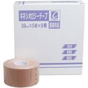 【医家向品 キネシオロジーテープ 38mm×5M×8巻...