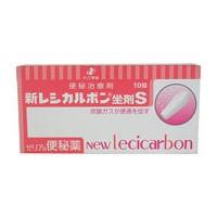 【新レシカルボン座薬S 10個】【第3類医薬品】J...