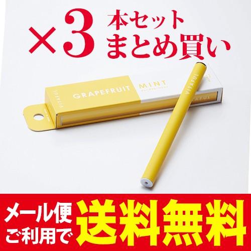 【3本セット VITAFUL ビタフル 電子タバコ グレー...