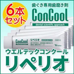 【医薬部外品 コンクール リペリオ 80g 6本セット...