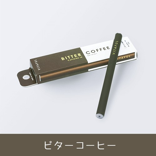 【VITAFUL ビタフル 電子タバコ ビターコーヒー】...