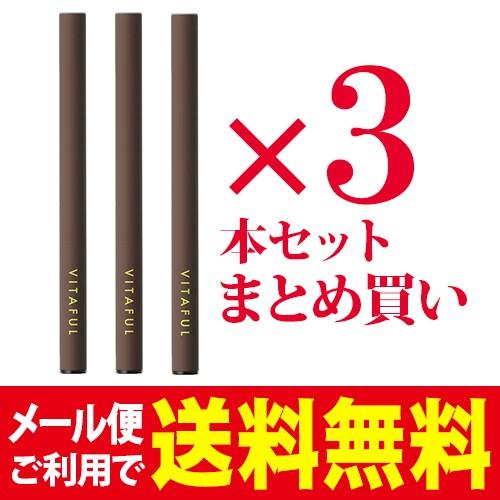 【3本セット VITAFUL ビタフル 電子タバコ ビター...