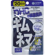 【DHC ギムネマ 20日分 60粒】