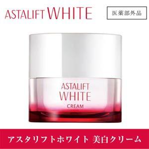 【ASTALIFT アスタリフト ホワイト クリーム 美白...